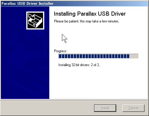 8_usb_progress.png