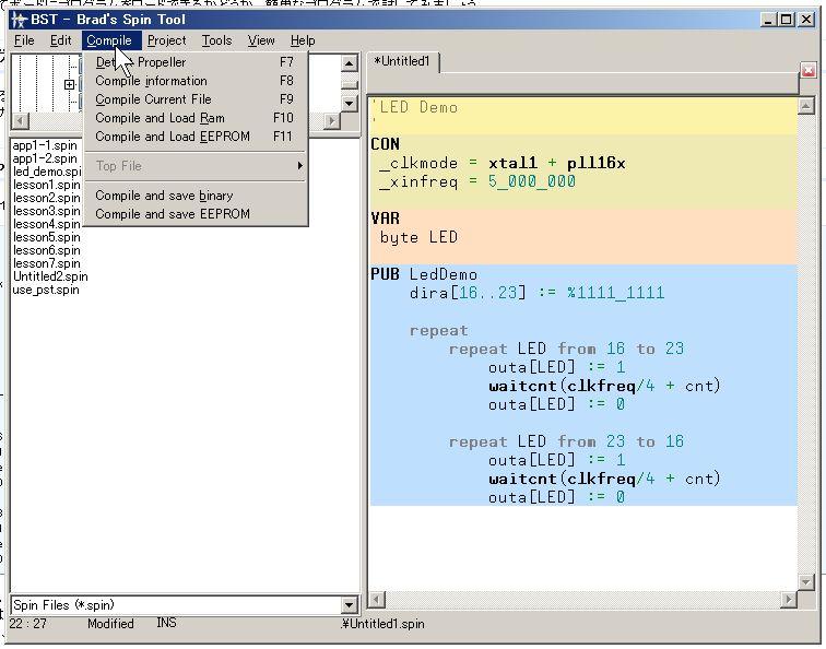 bst2_menu1.JPG