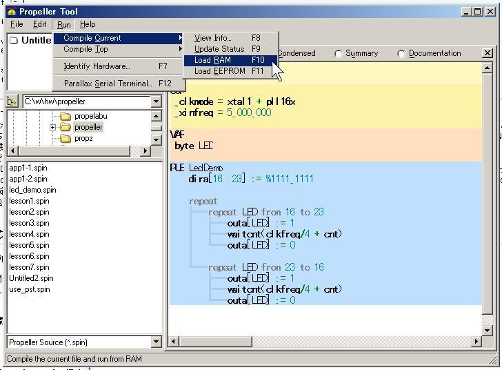 exe3_menu3.JPG